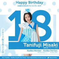 [2017-09-22] Tanifuji Misaki 18th Birthday