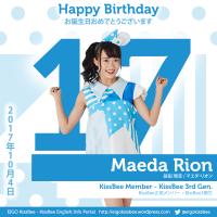 [2017-10-04] Maeda Rion 17th Birthday