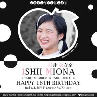 [2017-11-22] Ishii Miona 18th Birthday