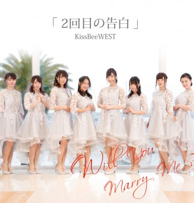 west_single_4a