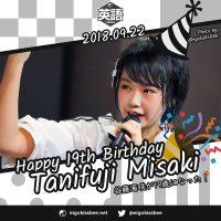 [2018-09-22] Tanifuji Misaki 19th Birthday
