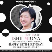 [2017-11-22] Ishii Miona 18th Birthday