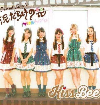 seiki_single_1