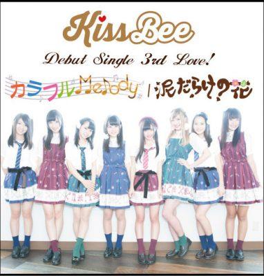 seiki_single_1c