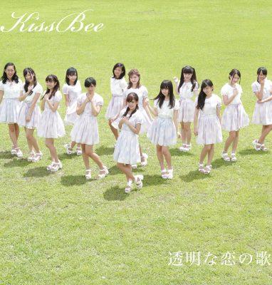 seiki_single_3
