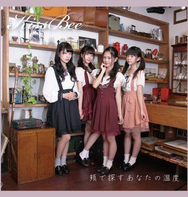 seiki_single_4b