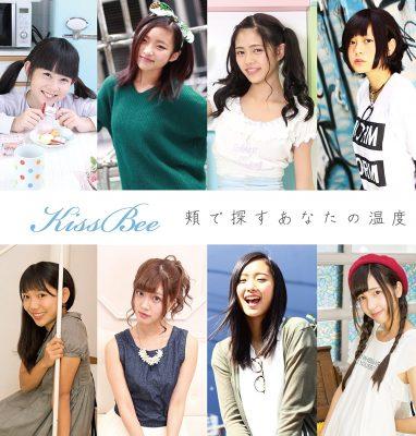 seiki_single_4d