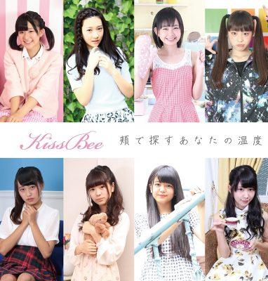 seiki_single_4e