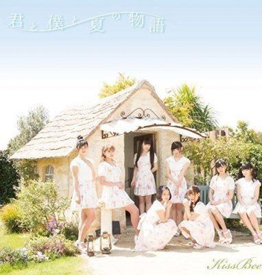 seiki_single_5a