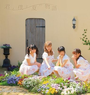 seiki_single_5c
