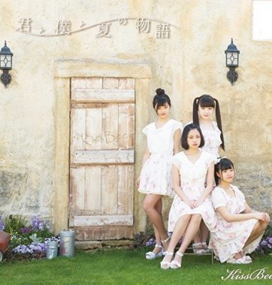 seiki_single_5d
