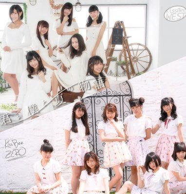 seiki_single_5e
