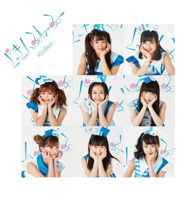 seiki_single_7c