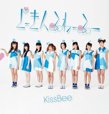 seiki_single_7d