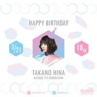 [2018-03-21] Takano Hina 18th Birthday