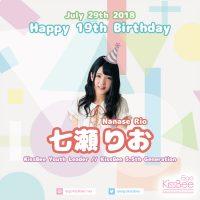 [2018-07-29] Nanase Rio 19th Birthday