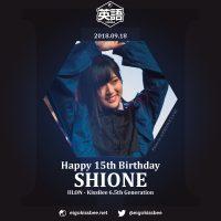 [2018-09-18] Tanaka Shione 15th Birthday